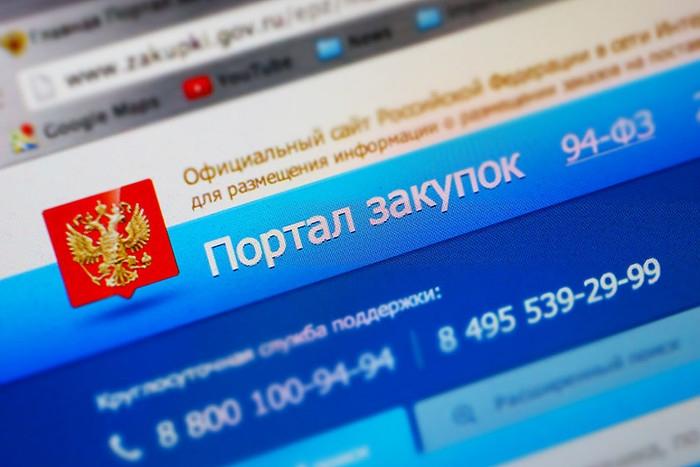 gazeta.ru