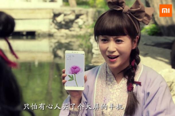 """Xiaomi продемонстрировала фаблетMax в тизер-трейлере"""""""