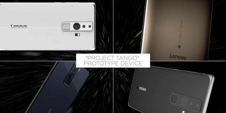 Смартфон Project Tango для Lenovo будет выпускать производитель планшетов iPad mini