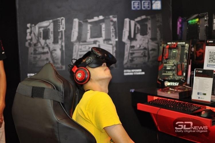 Демонстрационные VR-зоны