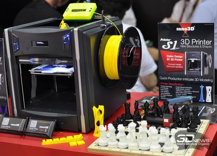 3D-принтер inno3D S1