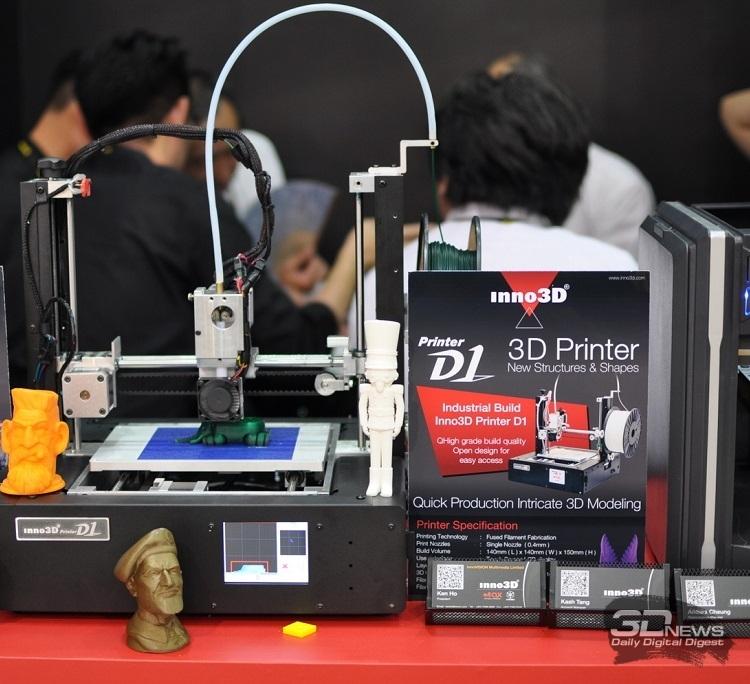 3D-принтер inno3D D1