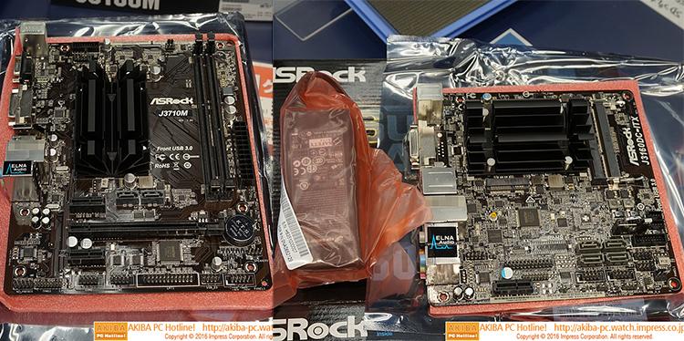 Модель Micro-ATX с обычным питанием и Mini-ITX с прилагаемым внешним БП