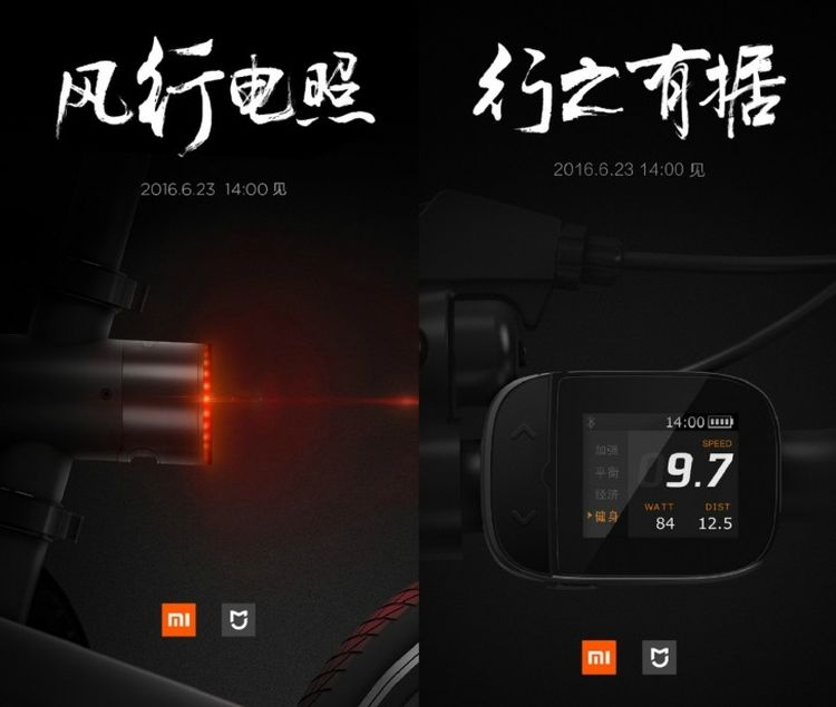 Xiaomi представила складной электробайк QiCycle за $455
