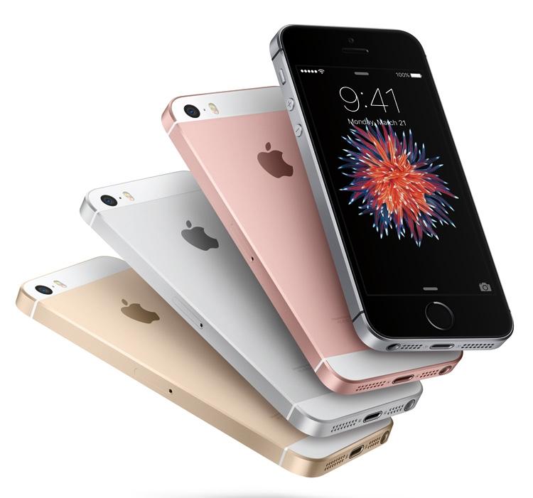 iPhone SE - самый маленький смартфон Apple на сегодняшний день, диагональ его экрана равна 4 дюймам