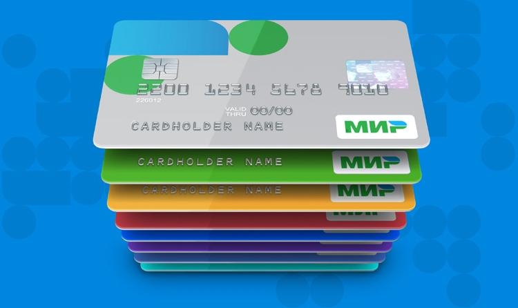 Банки смогут определять местоположение держателей карт ...: http://www.3dnews.ru/937935