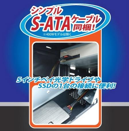 Кабель Simple SATA не будет загромождать внутренностей компактного корпуса