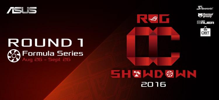 ASUS анонсировала две серии оверклокерских соревнований на OC eSports