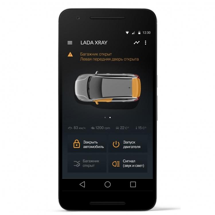 """LADA Connect позволит управлять автомобилем при помощи смартфона"""""""