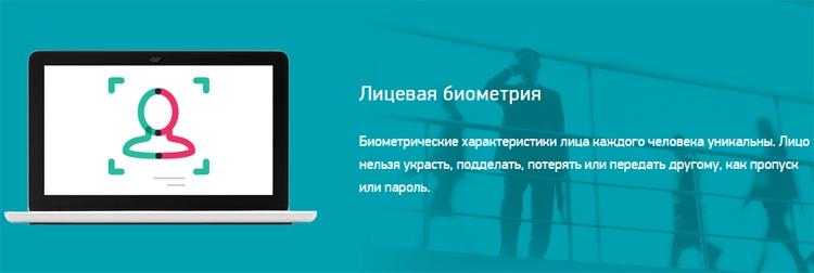 http://www.3dnews.ru/assets/external/illustrations/2016/08/25/938386/face1.jpg