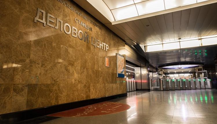 Вакансии на мцк официальный сайт - 6