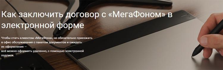 http://www.3dnews.ru/assets/external/illustrations/2016/08/26/938446/mf1.jpg