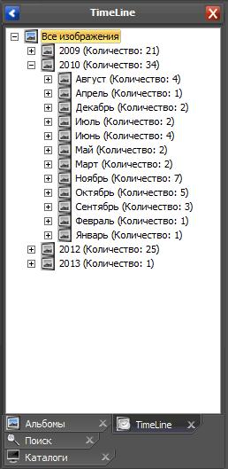 foto sorteer programma
