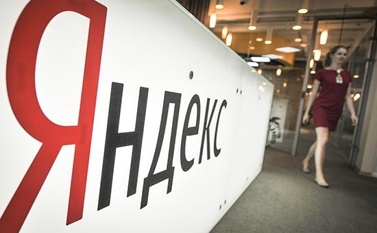 Yandex работа в ступино