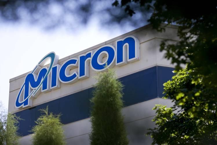 Доходы Micron упали, но превысили ожидания рынка