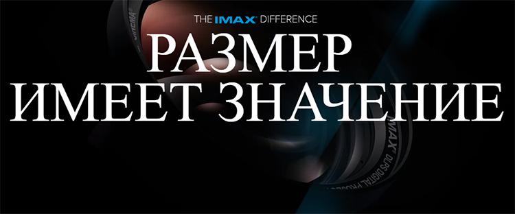 IMAX откроет в Манчестере первый центр виртуальной реальности