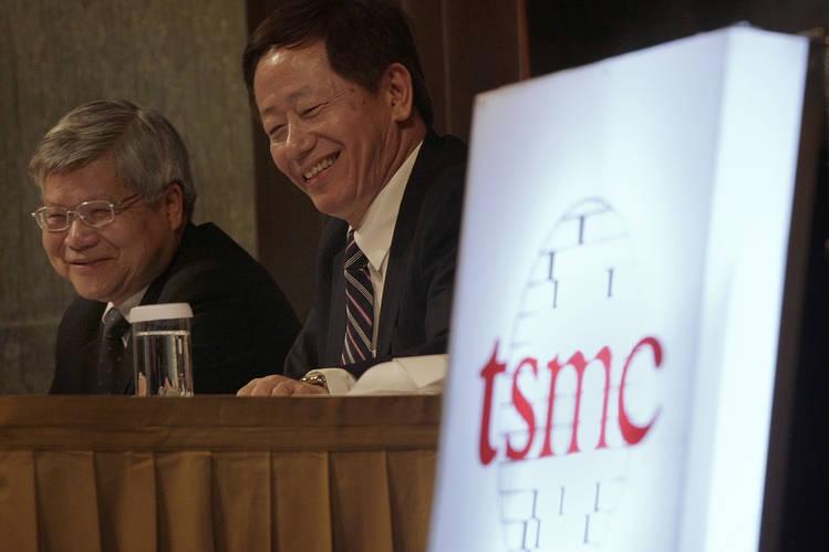 iPhone 7 помог TSMC получить рекордную прибыль