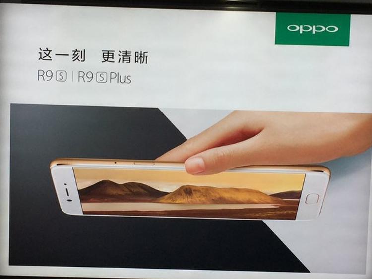 Oppo выпустит фаблет R9s Plus с 6-дюймовым дисплеем