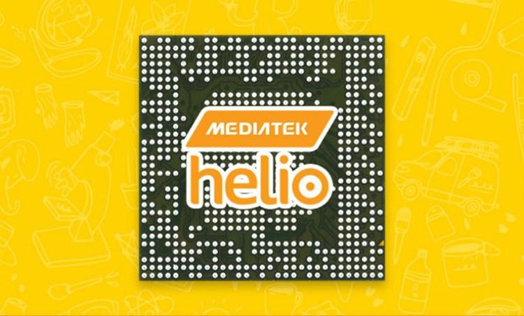 MediaTek представила восьмиядерный процессор Helio P15
