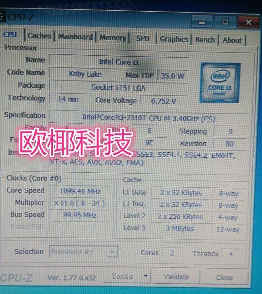 Intel Core i3-7310T (CPU-Z)