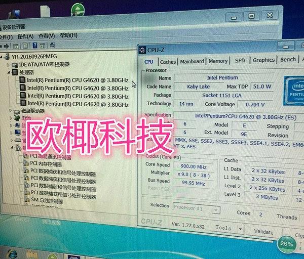 Intel Pentium G4620 (CPU-Z)