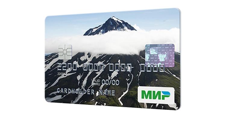 «Связной» начал приём национальных платёжных карт «Мир»
