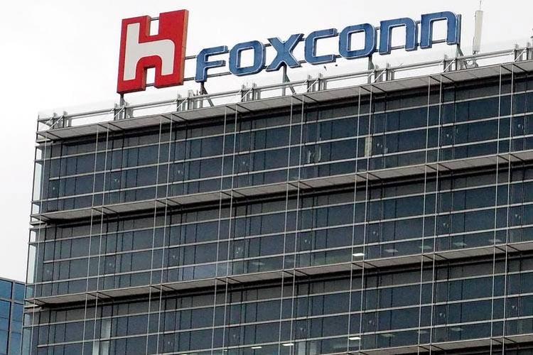 """Foxconn собирается стать разработчиком чипов на архитектуре ARM"""""""