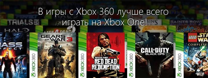 Half-Life 2 и другие игры The Orange Box стали доступны на Xbox One