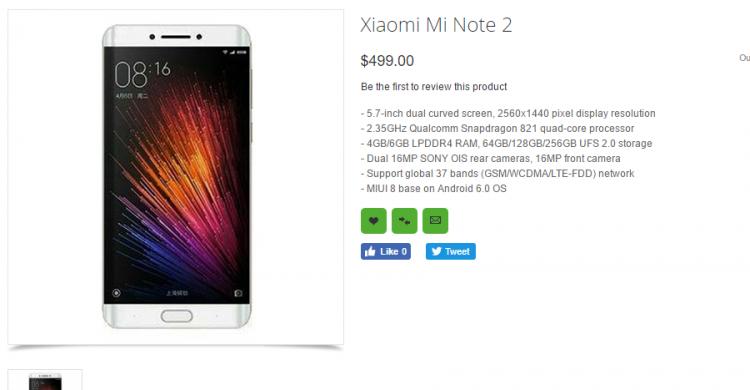 Магазин раскрыл параметры фаблета Xiaomi Mi Note 2