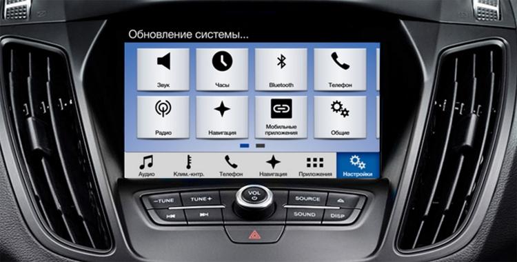 Автомобили Ford получили медиасистему SYNC 3 с голосовым управлением на русском языке