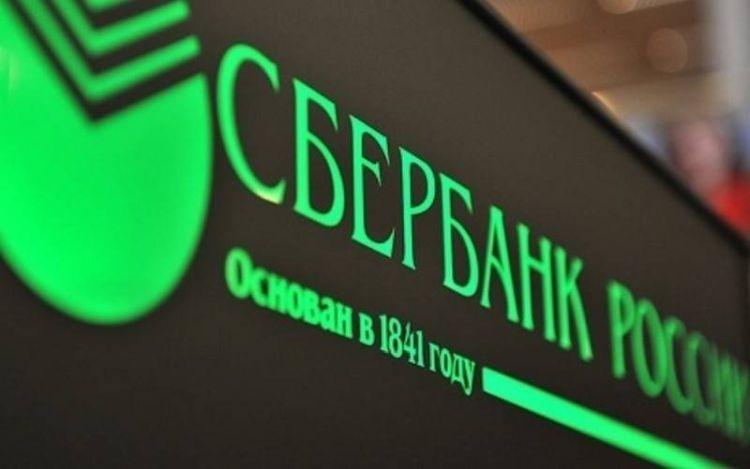Сбербанк заинтересовался возможностью предоставления услуг через мессенджеры