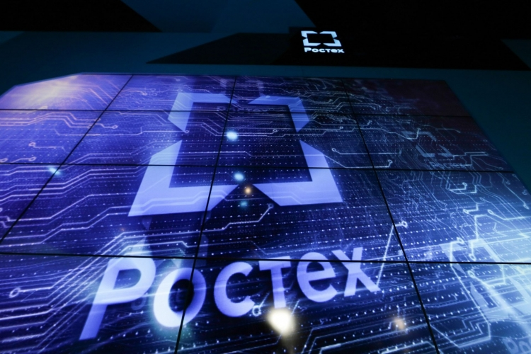 rostec.ru