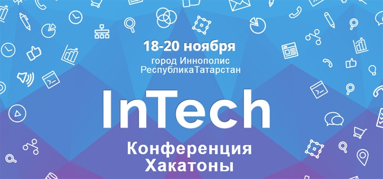 «СберТех» организует серию хакатонов с призовым фондом 1,4 млн рублей