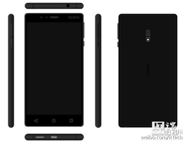 Рендеры смартфона Nokia D1C в трёх цветах