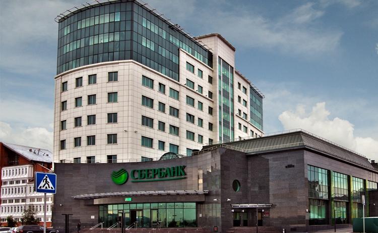Сбербанк готов развернуть «национальную экосистему» интернет-коммерции