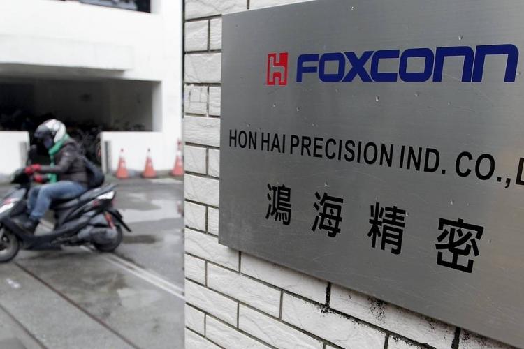 Foxconn официально заявила о выходе на рынок чипов