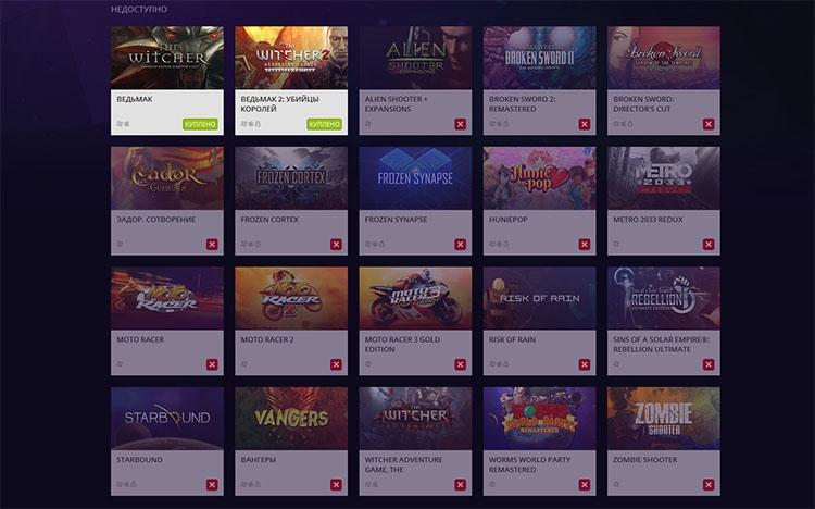 CD Projekt объявила о новом этапе акции GOG Connect