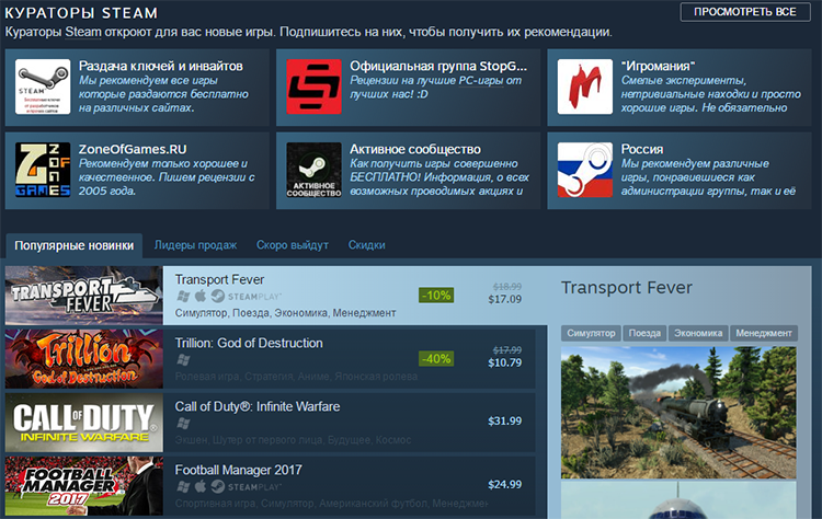 Valve полностью обновила дизайн Steam