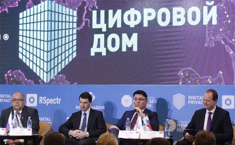 Проект «Цифровой дом» обеспечит взаимодействие бизнеса, государства и общества