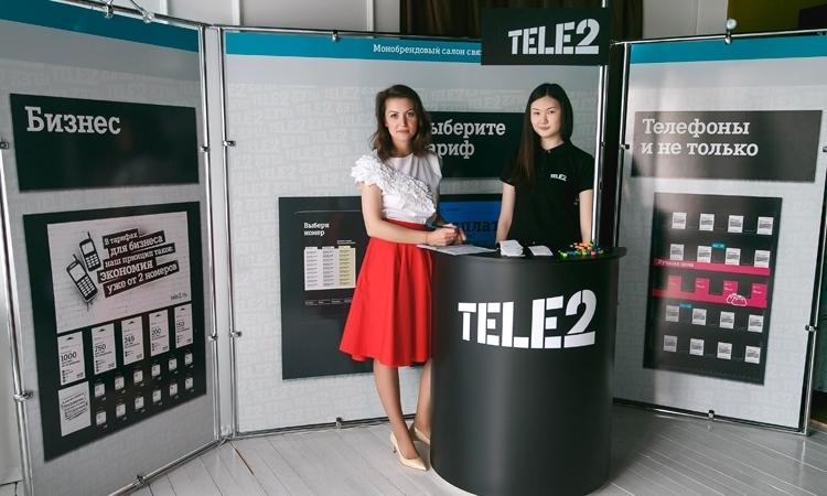 Рост абонентской базы Tele2 в Москве практически сошёл на нет
