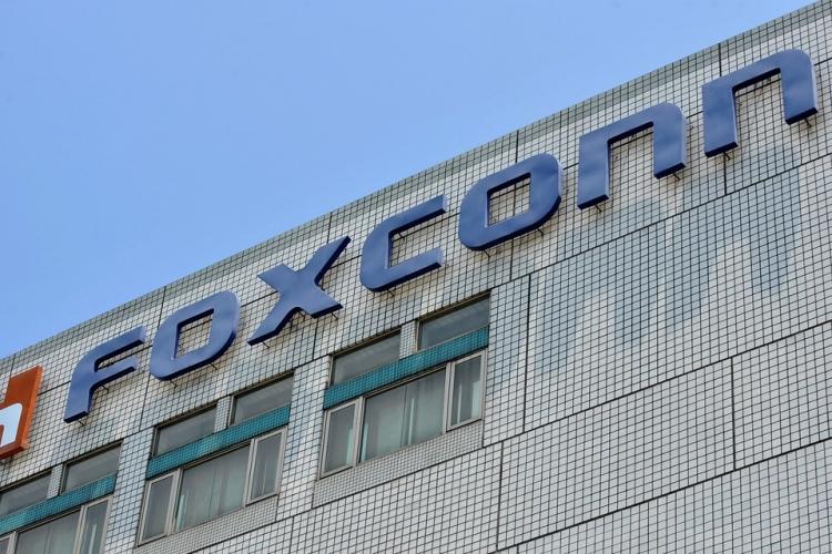 Прибыль Foxconn падает 4 квартала кряду