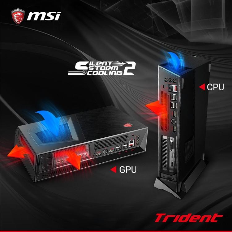MSI называет настольную систему Trident самым компактным VR-компьютером