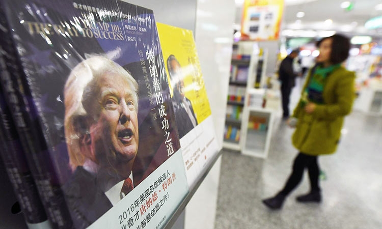 Китай угрожает урезать продажи iPhone, если США начнёт торговую войну
