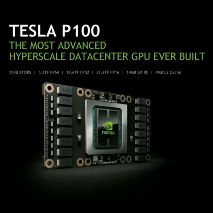 Современный высокопроизводительный GPU NVIDIA P100