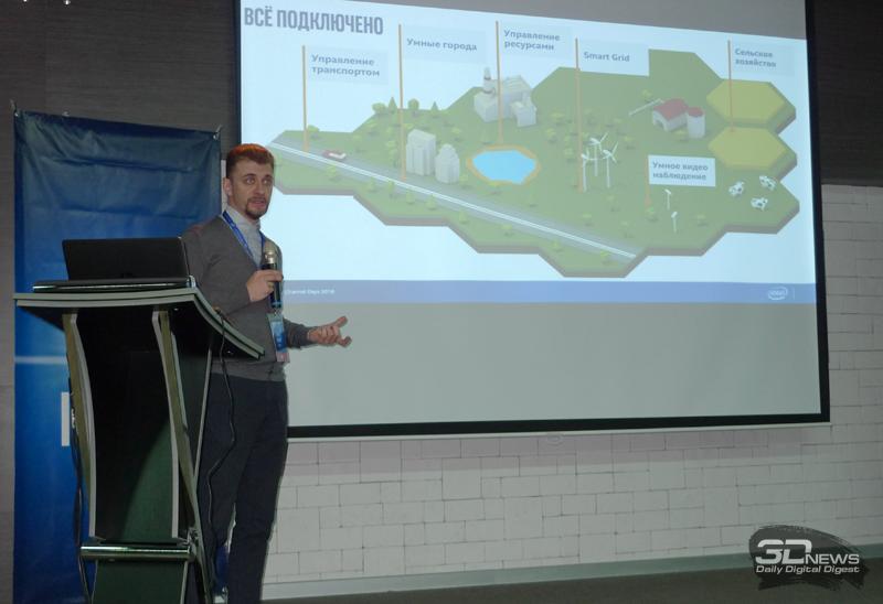 Игорь Рудым, директор по развитию бизнеса Intel в сфере IoT