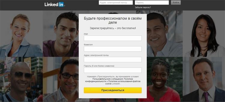 Социальная сеть LinkedIn заблокирована в России