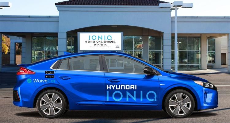 электромобили hyundai ioniq пополнят парк бесплатного сервиса каршеринга