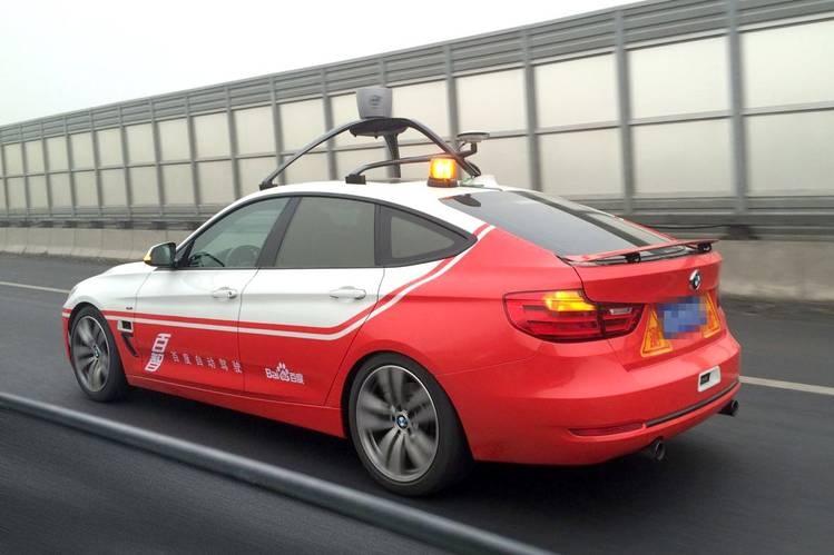 BMW и Baidu прекращают совместную разработку робомобилей