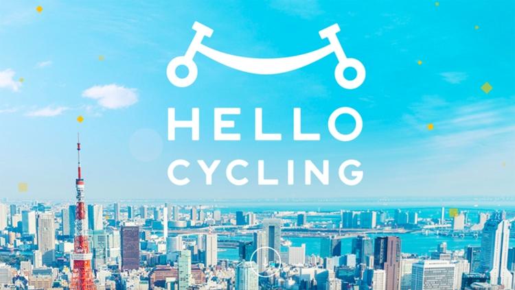 В Японии появится сервис «велошеринга»
