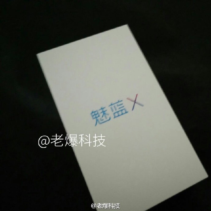 30 ноября могут представить Meizu Blue Charm X на MediaTek Helio